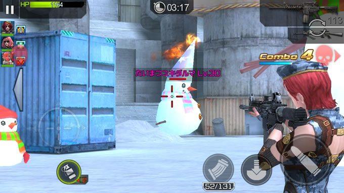 ハイファイを攻略せよ!クリスマスイベント3