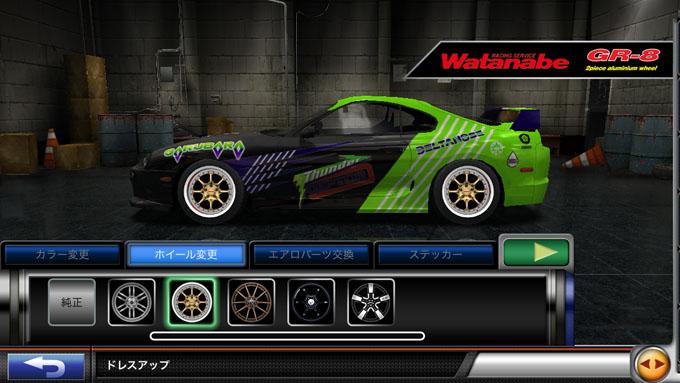 RACING SERVICE Waranabe GR-8 2piece aluminium wheel無課金でドリスピを攻略 Part9 第26回 最速王者決定戦 結果発表!