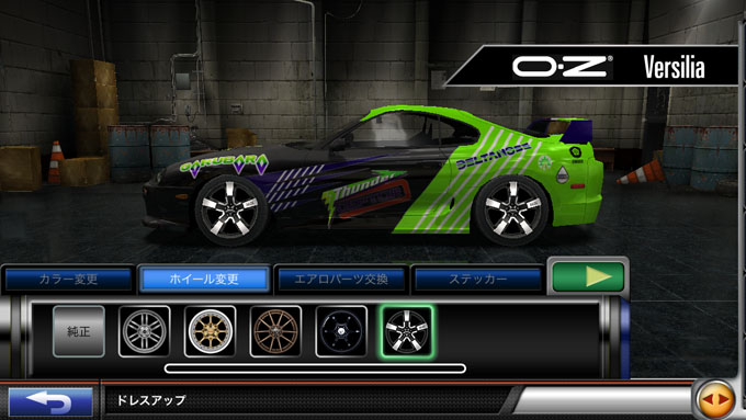 OZ Versilia無課金でドリスピを攻略 Part9 第26回 最速王者決定戦 結果発表!