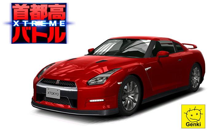 首都高バトル XTREME(エクストリーム)3月15日からログインボーナス GT-R(R35) が手に入る!