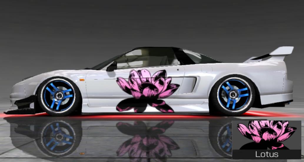 首都高バトル XTREME エクストリーム ステッカー Lotus