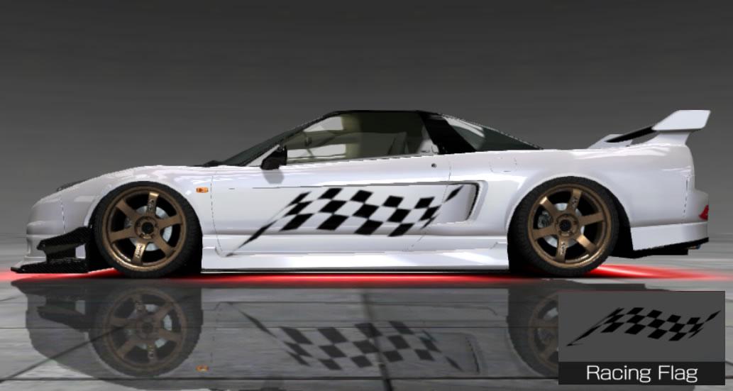 首都高バトル XTREME エクストリーム バイナル Racing Flag