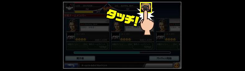 ドリスピ 攻略 激戦!チーム対抗の新イベント!『チームバトルロイヤル』お試し開催!