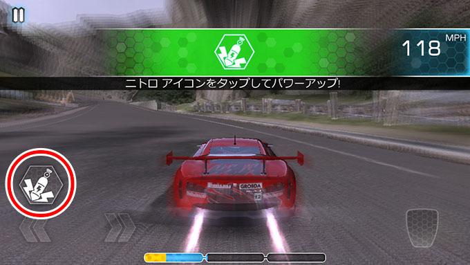 リッジレーサー スリップストリーム (RIDGE RACER SLIPSTREAM) アプリをやってみた