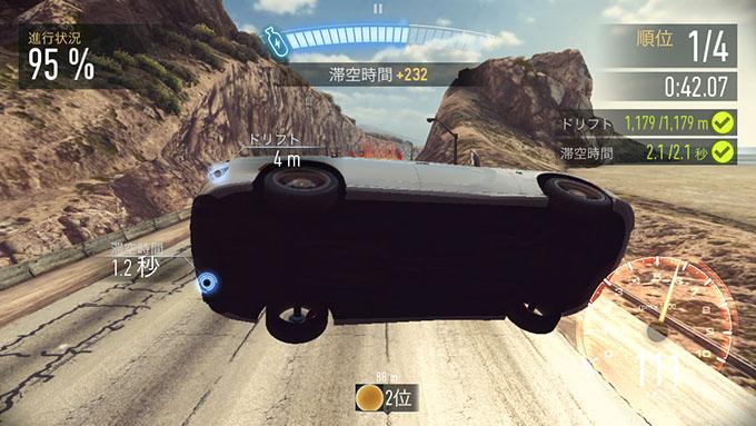 【CHAPTER 5最終】ニードフォースピード ノーリミット NFSNoLimits NFSNL 攻略 DODGE Charger SRT Hellcar スペシャルイベント
