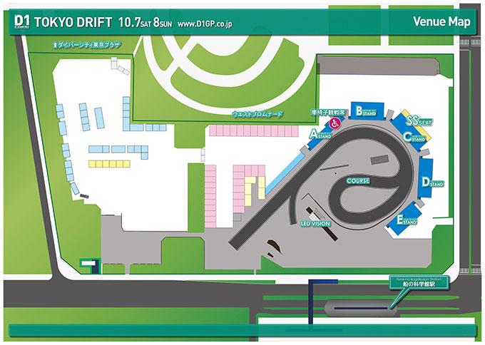 D1グランプリ 2017 ラウンド7 東京ドリフト in お台場 10月7日、8日開催!
