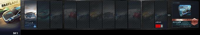 【DAY 3】無課金 ニードフォースピードノーリミット 攻略 FORD Sheldy GT500 スペシャルイベント NFSNoLimits NFSNL