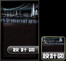 ドリフトスピリッツ ドリスピ 攻略 D1GP コラボ 第2弾「ドリスピGP」開催!