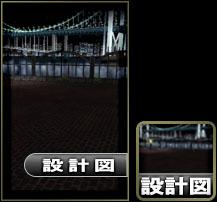 ドリフトスピリッツ ドリスピ 攻略 D1GPコラボ第1弾「ボスバトルイベント」開催!