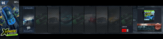 【DAY 4】無課金 ニードフォースピードノーリミット 攻略 BMW M5 スペシャルイベント NFSNoLimits NFSNL