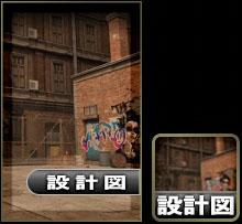 ドリフトスピリッツ ドリスピ 無課金 攻略 ボスバトルイベント『箱根ドリフトヒーローズ』開催!