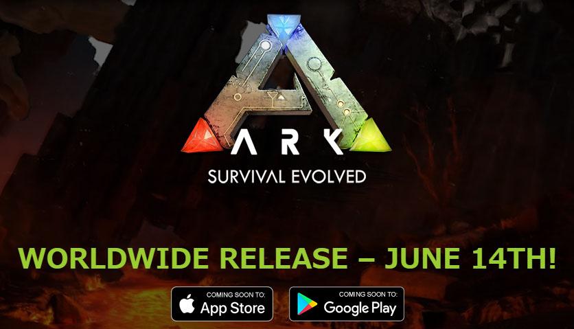 ARK Mobile(ARK: Survival Evolvedのスマホ版) 配信日や事前登録はいつ?ガチャ当たりやリセマラのやり方と攻略法の紹介