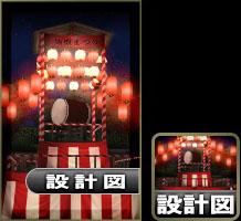 ドリフトスピリッツ ドリスピ 無課金 攻略 ボスバトルイベント『箱根巌流島』開催!