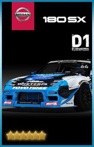 ドリフトスピリッツ ドリスピ 無課金 攻略 「2018D1GP」コラボレーション第1弾!周回レースイベント「ドリフトサバイバル」開催!