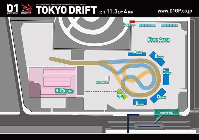 D1グランプリ D1GP 2018 東京ドリフト 11月3日 ラウンド8 決勝・11月4日 FIA IDC開催!