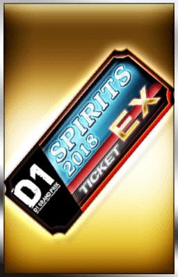 ドリフトスピリッツ ドリスピ 無課金 攻略 「2018D1GP」コラボレーション第3弾!ボスバトルイベント開催!