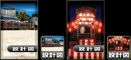 ドリフトスピリッツ ドリスピ 無課金 攻略 車系YouTuber「RED Memory」緊急参戦!!ドリフトサバイバル開催!!