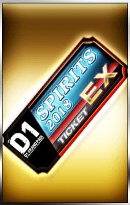 ドリフトスピリッツ ドリスピ 無課金 攻略 「2018D1GP」コラボレーション第4弾!バトルロイヤルイベント「ドリスピGP」開催!