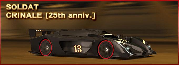 ドリフトスピリッツ ドリスピ 無課金 攻略 RIDGE RACER コラボレーション第2弾『チームバトルロイヤル』 開催!メンバー募集 ID:75836