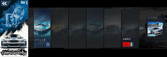 【DAY 2】ニードフォースピードノーリミット BMW M3 GTR 無課金 攻略 NFSNoLimits NFSNL