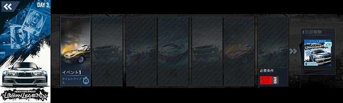 【DAY 3】ニードフォースピードノーリミット BMW M3 GTR 無課金 攻略 NFSNoLimits NFSNL