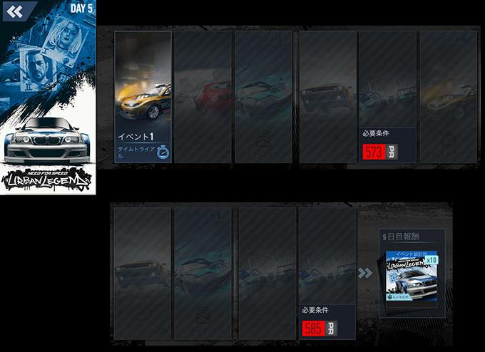 【DAY 5】ニードフォースピードノーリミット BMW M3 GTR 無課金 攻略 NFSNoLimits NFSNL