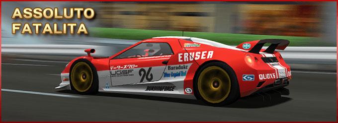 ドリフトスピリッツ ドリスピ 無課金 攻略 RIDGE RACER コラボレーション ドリフトサバイバル開催!!